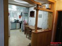 出售天福花园3室2厅2卫150平米79万住宅