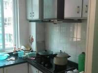 出售青禾家园3室2厅2卫120平米70万住宅