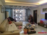 出售龙瀚闽星佳园3室2厅2卫138平米83万住宅