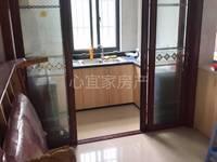 出售日出香山3室2厅2卫103平米72万住宅