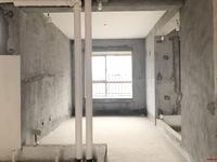 滨海新城 学区房 中层 三面采光 方正户型 买到就是赚到