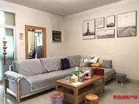 出售莲花西区3室2厅2卫92平米42万住宅
