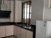 滨海新城12区精装单身公寓