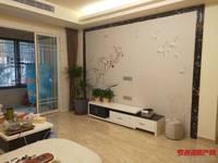 出售罗马景福城3室2厅2卫120平米105万住宅