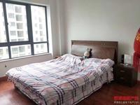 复式使用面积160平出售罗马景福城4室2厅2卫119平米85万住宅