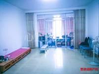出售阳光小区4室2厅2卫132平米72万住宅
