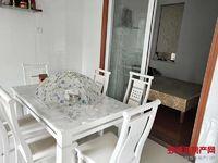 出售东方星城B区3室2厅2卫108平米78万住宅