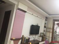 划片实验小学110平方售价70万看房联系我家房产17350198365