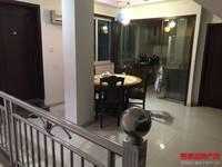 出售青禾家园3室2厅2卫100平米使用面积200平米75万住宅