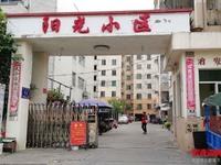 出租阳光小区3室2厅1卫96平米1400元/月住宅