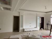 出售渡头民房4室2厅2卫140平米29万未入住
