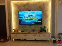 出售东方星城D区3室2厅2卫108平米88万特价房!