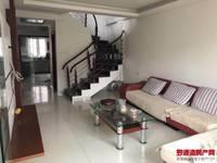 出售龙瀚闽星佳园4室2厅3卫106平米使用面积180平方75万住宅