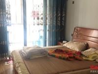 出售罗马景福城3室2厅1卫68平米68万住宅