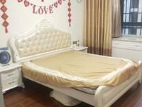 出售东方星城D区3室2厅2卫108平米90万住宅