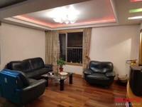 出售川景花园4室2厅2卫136平米68万住宅