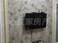 出售罗马景福城2室1厅1卫50平米40万住宅