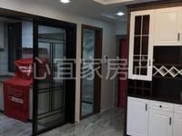 出售罗马景福城3室2厅2卫105平米80万住宅