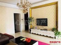 出售盛世名城3室2厅1卫110平米68万住宅