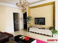 出售盛世名城3室2厅1卫110平米60万住宅