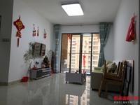 划片实小出售罗源湾滨海新城2室2厅1卫80平米45万住宅
