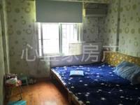 出售学前新街3室1厅2卫138平米80万住宅