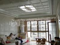 出售江滨花园3室2厅2卫120平米70万住宅