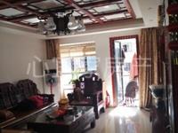 出售筑家 蓝波湾4室2厅2卫153平米135万住宅