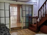 出售东方星城B区4室2厅3卫182平米133万住宅