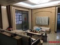出售东方星城D区2室1厅1卫74平米70万住宅
