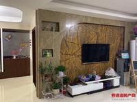 划片城南出售盛世名城4室2厅2卫137平米83万住宅