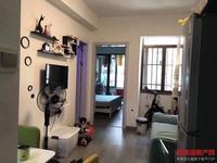 出售罗马景福城2室1厅1卫48.5平米42万住宅