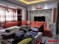 出售东方星城B区3室2厅2卫109平米90万住宅