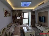 出售罗泰苑 8区 3室2厅1卫100平米55万住宅