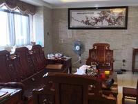 出售瑞都公寓3室2厅2卫136平米150万住宅
