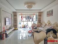 滨海第一房,市场旁装修30万大四房,只卖毛坯价。家电家具全送