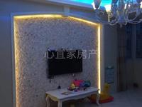 出售龙瀚闽星佳园4室2厅2卫140平米98万住宅