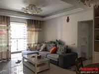 出租罗瑞苑 10区 3室2厅2卫117平米1400元/月住宅