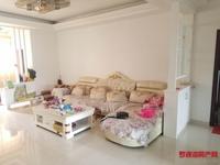 出售东方星城B区4室2厅2卫129平米114万住宅