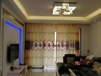 出售罗豪苑 11区 3室2厅2卫112平米66万住宅