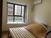 出租罗瑞苑 10区 1室1厅1卫62平米950元/月住宅