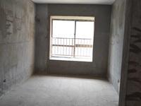 刚需小三房 房东换房急售 适中楼层 光线好 做到手只要36.8万