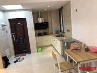 1室1厅1卫53平米1000元/月住宅