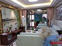 出售罗泰苑 8区 3室2厅2卫128平米一楼70万住宅