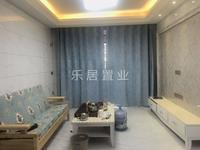 滨海新城 精装两房 自住装修 用的都是好材料 买到就是赚到