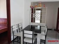 出租罗瑞苑 10区 3室2厅2卫112平米1500元/月住宅