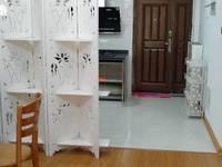 出租罗旺苑 19区 1室1厅1卫55平米1050元/月住宅