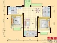 房东出售罗瑞苑 10区 2室2厅1卫81平米41万住宅