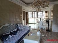 高层东向豪华装修28万,只卖74万120平,急售