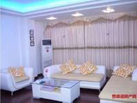 出租金福花园3室2厅2卫130平米2000元/月住宅